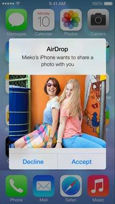 airdrop_received_screen