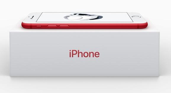 iPhone 7 RED box